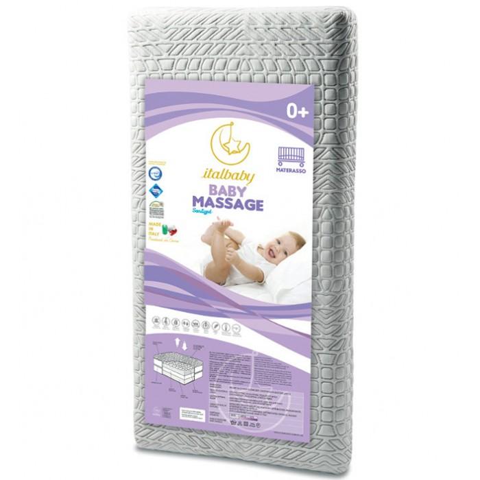 Матрас Italbaby Baby Massage 63x125 см