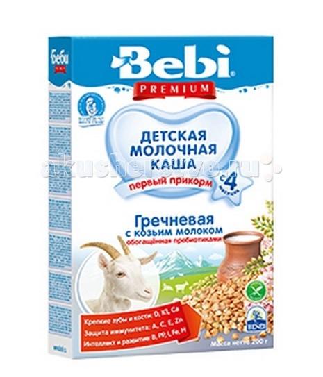 Каши Bebi Молочная Гречневая каша с козьим с 4 мес. 200 г каша безмолочная bebi premium гречневая с яблоком с 4 мес 200 г
