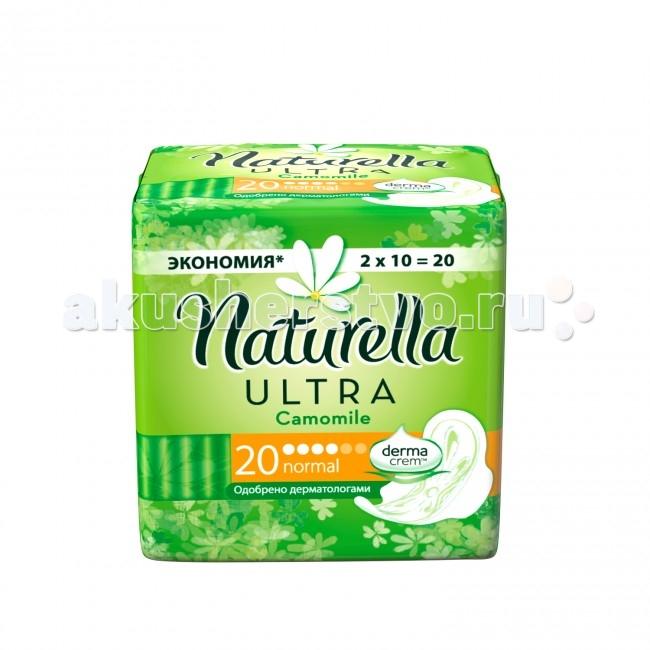 где купить Гигиена для мамы Naturella Ultra Женские гигиенические прокладки с крылышками Camomile Normal Duo 20 шт. по лучшей цене