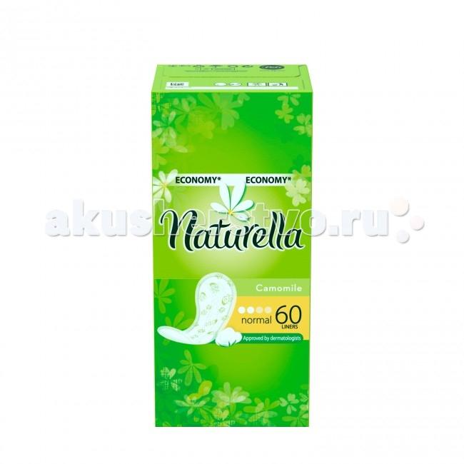 где купить Гигиена для мамы Naturella Женские гигиенические прокладки на каждый день Camomile Normal Trio 60 шт. по лучшей цене