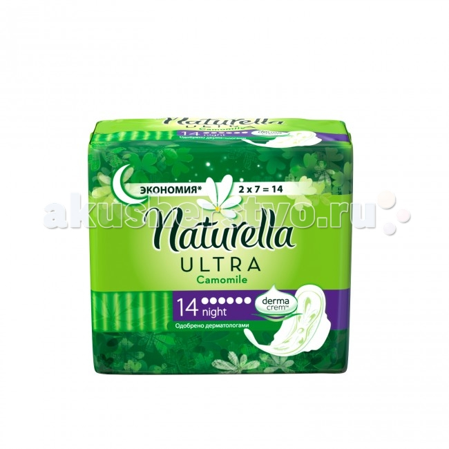 Гигиена для мамы Naturella Ultra Женские гигиенические прокладки Camomile Night Duo 14 шт. usb flash drive 8gb silicon power ultima u05 usb 2 0 black sp008gbuf2u05v1k