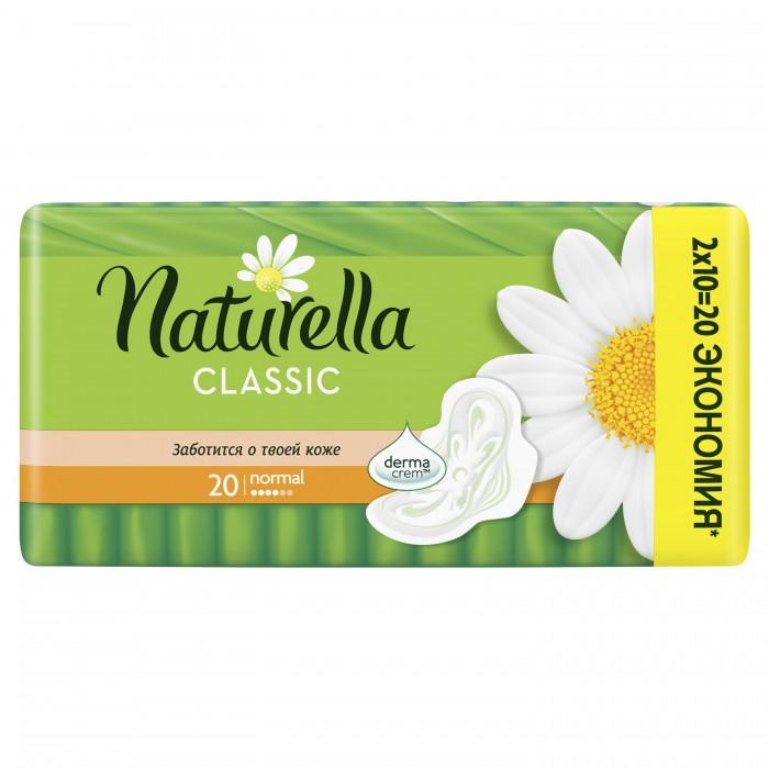 где купить Гигиена для мамы Naturella Classic Женские гигиенические прокладки с крылышками Camomile Normal Duo 20 шт. по лучшей цене
