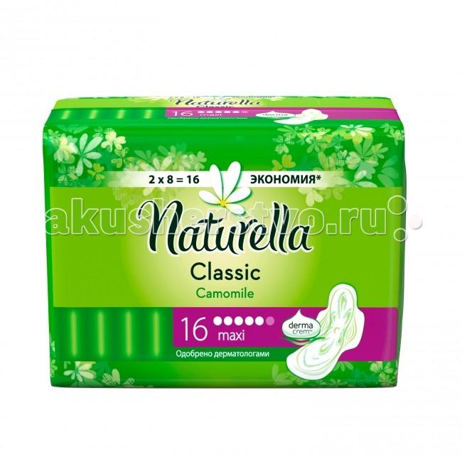 где купить Гигиена для мамы Naturella Classic Женские гигиенические прокладки с крылышками Camomile Maxi Duo 16 шт. по лучшей цене