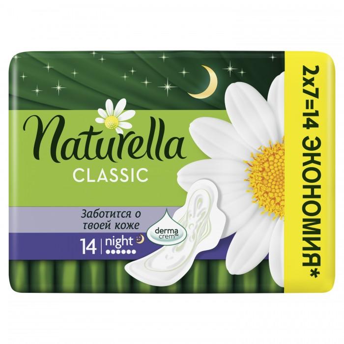 Гигиена для мамы Naturella Classic Женские гигиенические прокладки с крылышками Camomile Night Duo 14 шт.