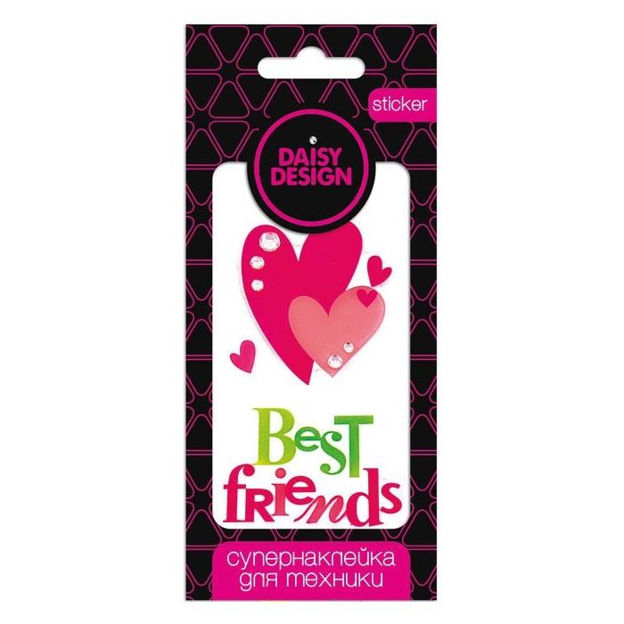 Детские наклейки Daisy Design Наклейка для техники Sweet Hearts Лучшие друзья