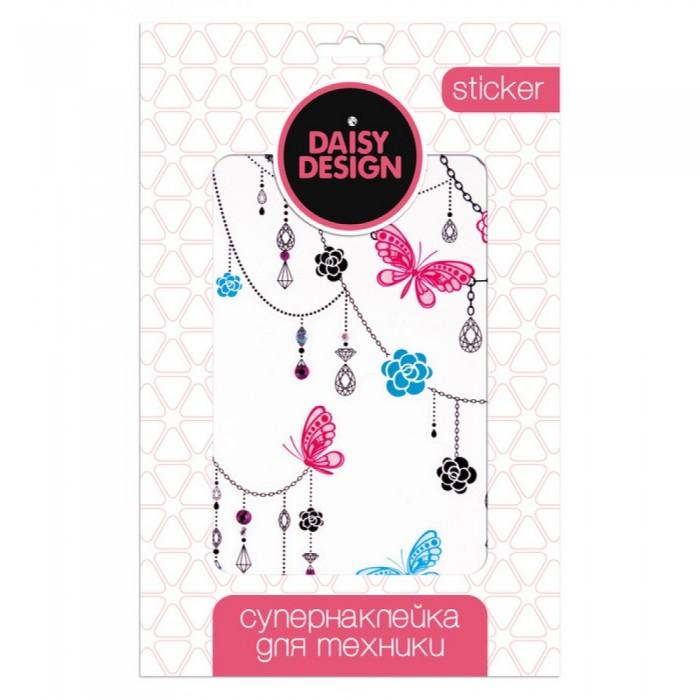 Детские наклейки Daisy Design Наклейка для техники Romantic Подвески наклейка romantic мотылек 53437