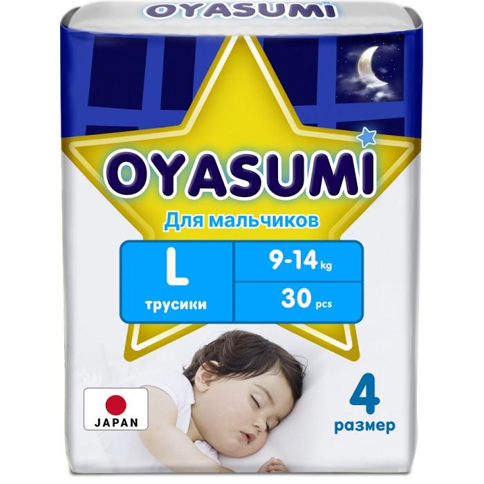 Moony Подгузники-трусики ночные для мальчиков L (9-14 кг) 30 шт.