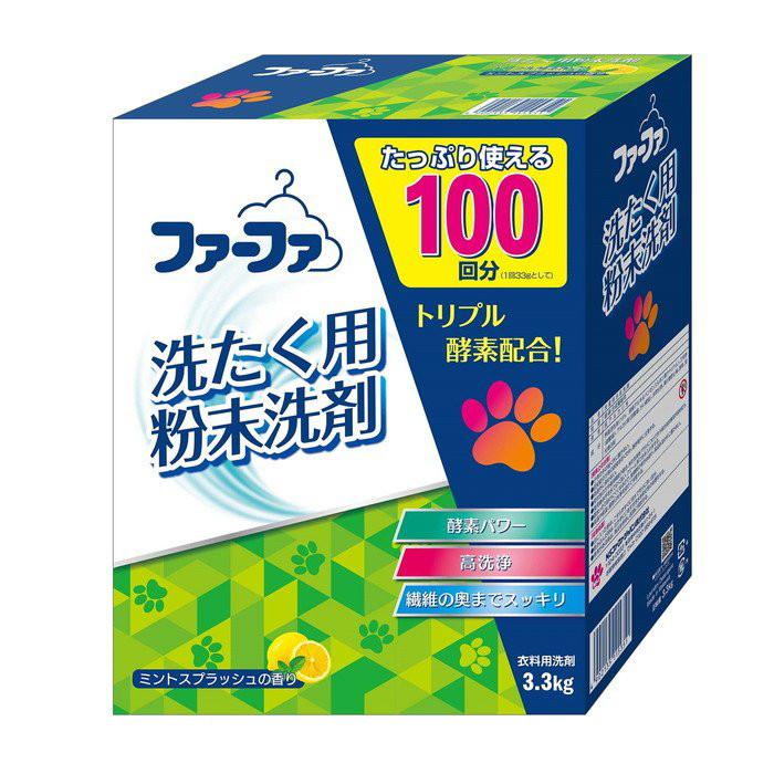 Гигиена и здоровье , Детские моющие средства NS Fa-Fa Стиральный порошок 4 кг арт: 64657 -  Детские моющие средства