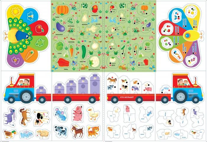 Lisciani Игра развивающая Лаборатория 50 игрРаннее развитие<br>Lisciani Игра развивающая Лаборатория 50 игр  Cамый большой и разнообразный набор для детей дошкольного возраста. Игровой набор помогает ребенку получить базовые знания и навыки для начала занятий в школе.   Игры включают в себя изучение алфавита и слов, геометрических фигур и животных, развитие памяти и логического мышления. Большое игровое поле-викторина и интерактивные пазлы предназначены для поиска правильных ответов с помощью Волшебной Морковки.   Разнообразное сочетание игровых элементов позволяет получить 50 увлекательных образовательных игр, для каждой из которых есть простая и понятная инструкция в игровой книге.   Ручка-тестер Волшебная Морковка Каротина со звуковыми и световыми эффектами помогает ребенку найти правильный ответ и учиться с интересом.