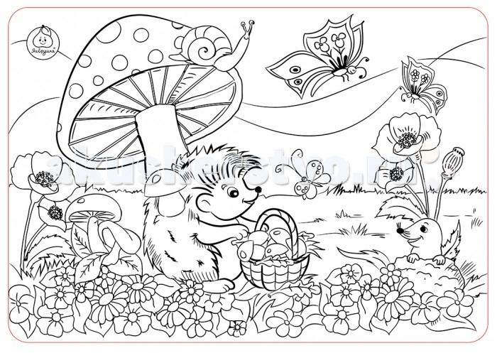 Раскраски ЯиГрушка Коврик для творчества маленький Ежик 48х33.5 см раскраски яигрушка коврик маленький аксессуары для девочек шляпы 48х33 5 см
