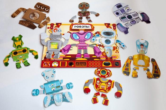 Mr.Bigzy Магнитная игра Роботы 65 деталей