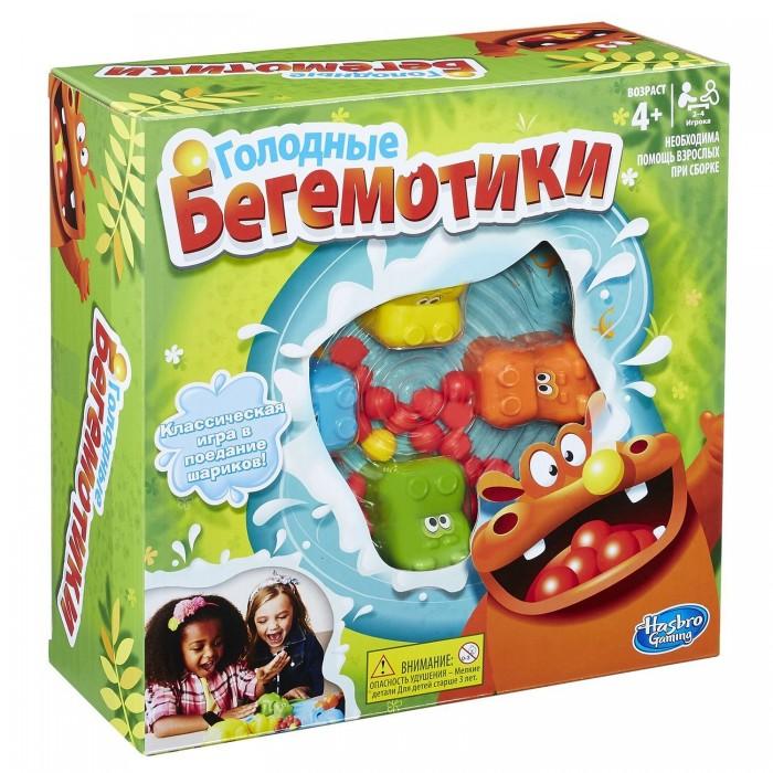 Hasbro Голодные бегемотики