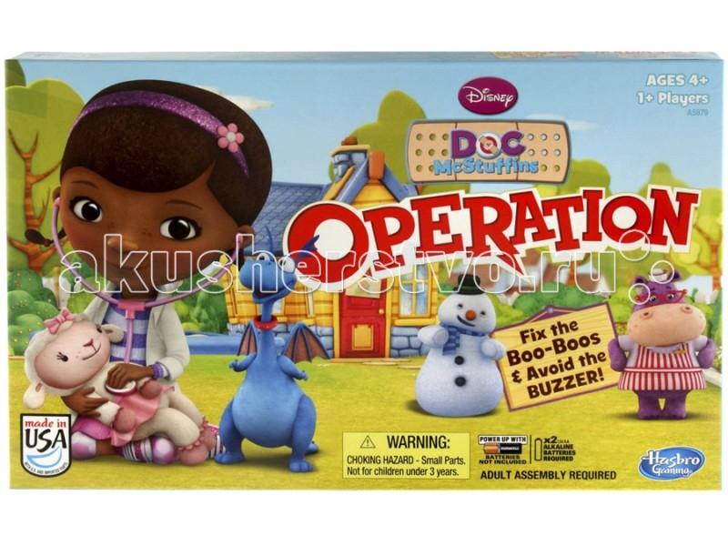 Hasbro Games Игра Операция Доктор ПлюшеваGames Игра Операция Доктор ПлюшеваHASBRO Игра Операция Доктор Плюшева.  Компания Хасбро порадовала все маленьких поклонников сериала Дисней Доктор Плюшева. Теперь и ваш ребенок сможет помогать доктору лечить плюшевых пациентов. Для того, чтобы вылечить любимца, надо избегать звукового сигнала. В наборе есть 9 болезней розового цвета и пинцет, с помощью которого надо лежить игрушки. Игровое поле очень яркое и красивое и придептся по душе любой девочке. Удобные для захвата детали и крупные ячейки - для интересной игры. Для работы требуется 2 батарейки 1,5 V AA, в комлект не входят.   В комплекте: игровое поле  отсек для хранения мелких деталей пинцет 9 пластиковых болезней 10 картонных пластырей правила игры.<br>