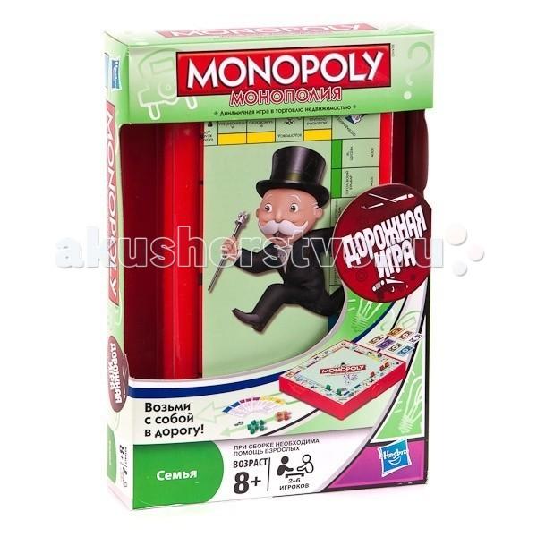 Настольные игры Hasbro Games Дорожная игра Монополия hasbro hasbro настольная игра games классическая монополия