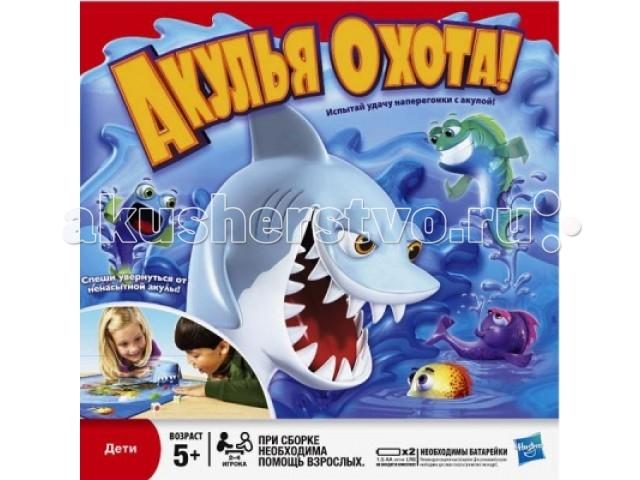 Настольные игры Hasbro Настольная игра Акулья охота настольная игра hasbro hasbro настольная игра акулья охота