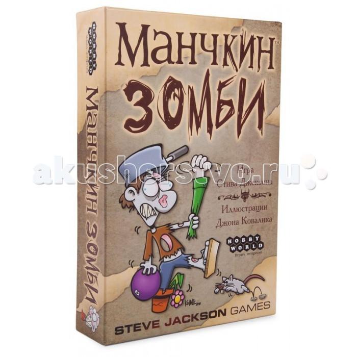 Настольные игры Hobby World Настольная игра Манчкин Зомби