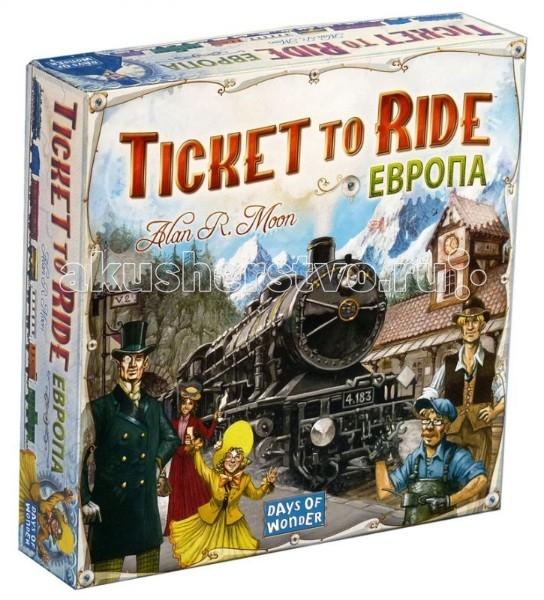 Настольные игры Hobby World Настольная игра Ticket to Ride: Европа настольная игра hobby world hobby world настольная игра ticket to ride европа