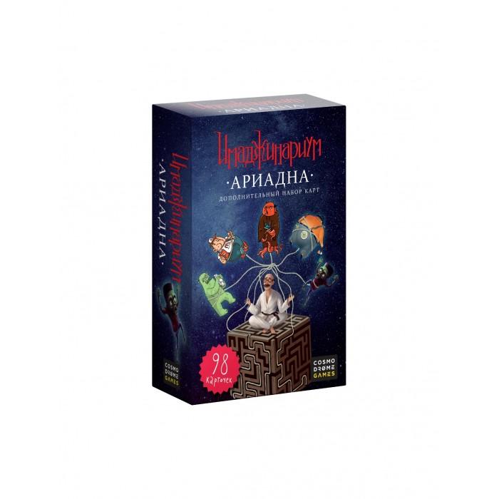 Настольные игры Имаджинариум Stupid Casual Дополнительный набор Ариадна настольная игра stupid casual логическая имаджинариум дополнительный набор карт одиссея 52002