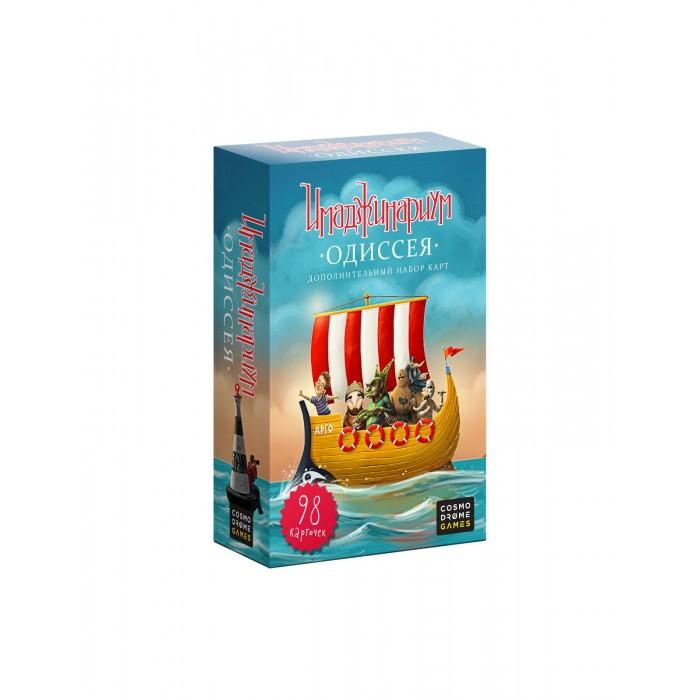 Настольные игры Имаджинариум Stupid Casual Дополнительный набор Одиссея настольная игра stupid casual логическая имаджинариум дополнительный набор карт одиссея 52002