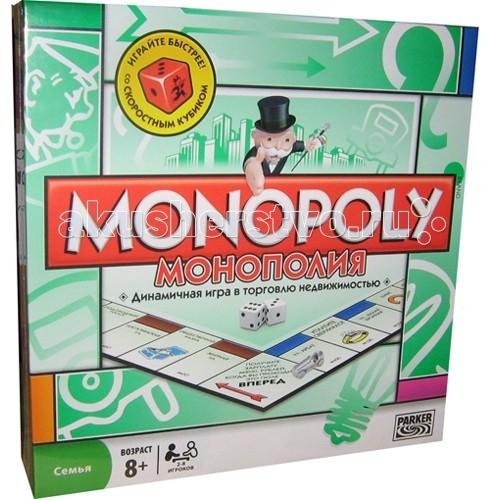 Hasbro Games Игра МонополияGames Игра МонополияИгра Монополия – это самая популярная настольная игра в мире, а теперь и на русском языке! ВПЕРЕД и только вперед! Почувствуйте себя амбициозным предпринимателем, вращаясь в динамично развивающемся мире недвижимости.   Путешествуйте по городу в поисках самой прибыльной собственности: объекты недвижимости железнодорожные станции и коммунальные предприятия ждут своих хозяев.   Вкладывайте средства в дома и отели, и тогда готовьтесь к потоку арендной платы! Заключайте сделки с другими игроками, ищите выгодные возможности на аукционах – способов заработать огромное множество. Но не забывайте о конкуренции – места наверху хватит только одному. Удел всех остальных – банкротство.   Торгуйтесь и проложите себе путь к успеху – завладеть всем можете именно вы! Как добиться успеха в игре: Захватите свое место под солнцем. Заключите сделку. Заработайте состояние.  В комплекте: игровое поле, фишки игроков, карточки на право собственности, карточки шанс, карточки Общественная Казна, комплект денег, зеленые дома  Материал: Картон<br>