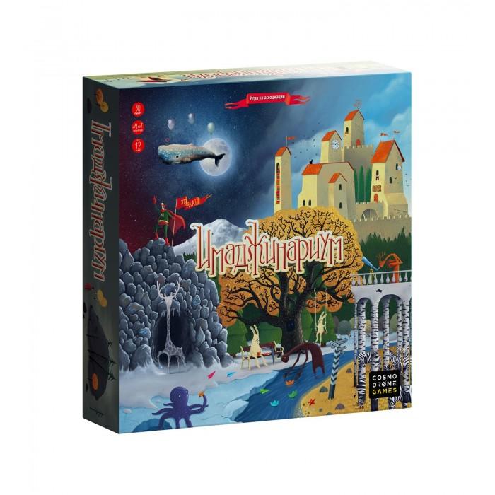 Настольные игры Имаджинариум Настольная игра Stupid Casual игра настольная stupid casual дорожно ремонтный набор