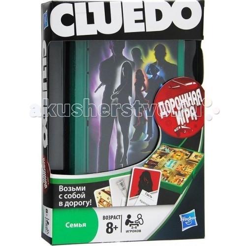 Настольные игры Hasbro Настольная игра Клуэдо дорожная версия