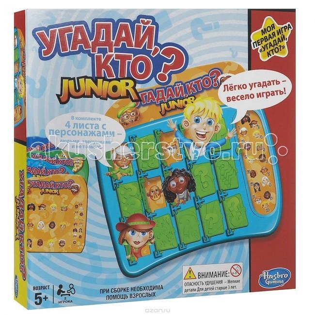 Настольные игры Hasbro Games Игра Угадай, кто? hasbro игра b1204 дорожная угадай кто other games
