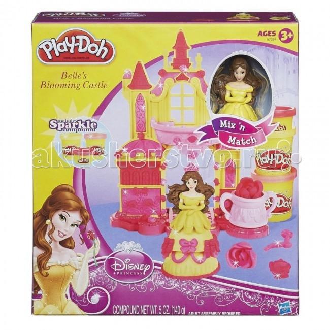 Всё для лепки Play-Doh Hasbro Набор Замок Белль всё для лепки play doh hasbro игровой набор праздничный торт