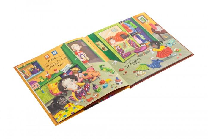 Развивающие книжки Clever Жутауте Л. Книжки-картинки Тося-Бося и украденное время развивающие книжки clever жутауте л книжки картинки тося бося и день суперпапы