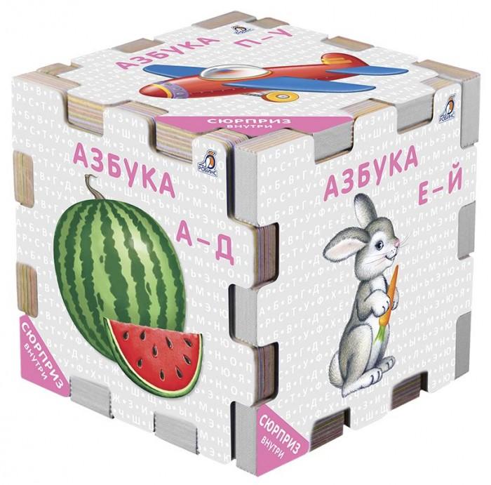 книжки игрушки робинс книжный конструктор азбука Книжки-игрушки Робинс Книжный конструктор Азбука