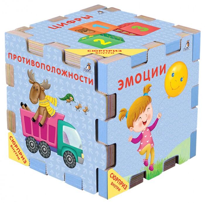 Книжки-игрушки Робинс Книжный конструктор Развивающий кубик 978-5 недорого