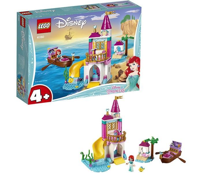 Купить Конструктор Lego Disney Princess 41160 Морской замок Ариэль