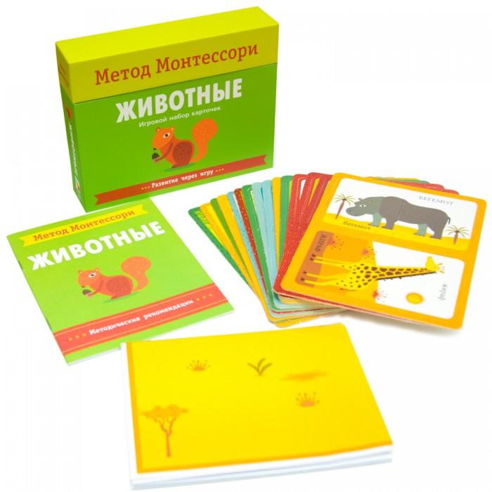 Купить Мозаика-Синтез Метод Монтесcори. Развитие через игру. Животные. Игровой набор карточек в интернет магазине. Цены, фото, описания, характеристики, отзывы, обзоры