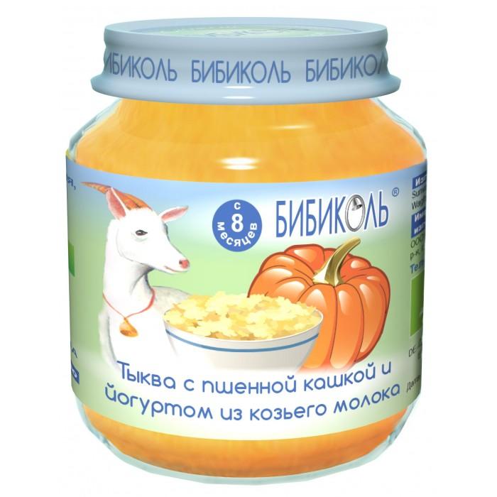 Купить Бибиколь Пюре Тыква с пшенной кашкой и йогуртом из козьего молока с 8 мес. 125 г в интернет магазине. Цены, фото, описания, характеристики, отзывы, обзоры