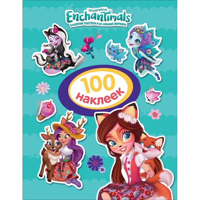Enchantimals Альбом 100 наклеек 36076