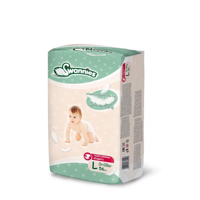 Купить Swannies Подгузники L (8-13 кг) 56 шт. в интернет магазине. Цены, фото, описания, характеристики, отзывы, обзоры