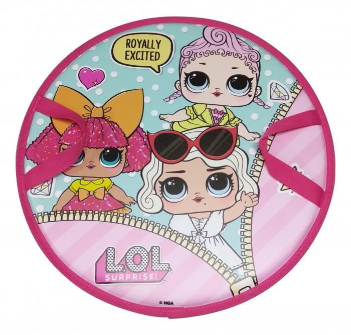 Ледянка 1 Toy LOL 52 см