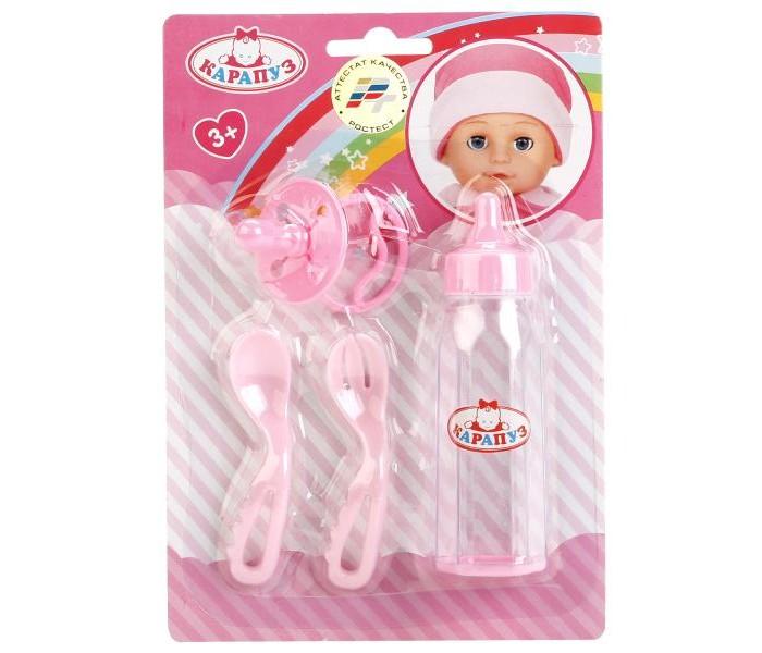 Куклы и одежда для кукол Карапуз Набор для пупса 4 предмета B1515003-RU набор аксессуаров карапуз для пупса 3 предмета bae01 s ru розовый