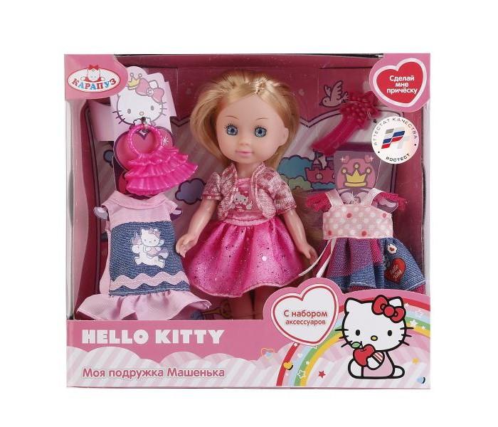 Купить Куклы и одежда для кукол, Карапуз Кукла Hello Kitty Машенька 15 см
