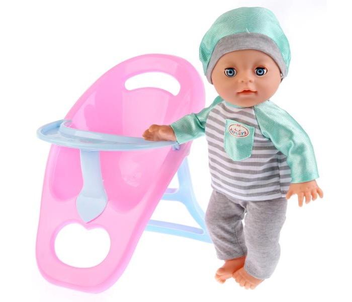 Куклы и одежда для кукол Карапуз Пупс Сашенька со стулом для кормления 35 см