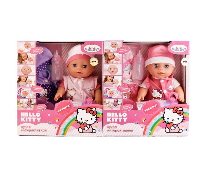 Куклы и одежда для кукол Карапуз Пупс Hello Kitty 30 см Y30-DP-OTF-RU-HK