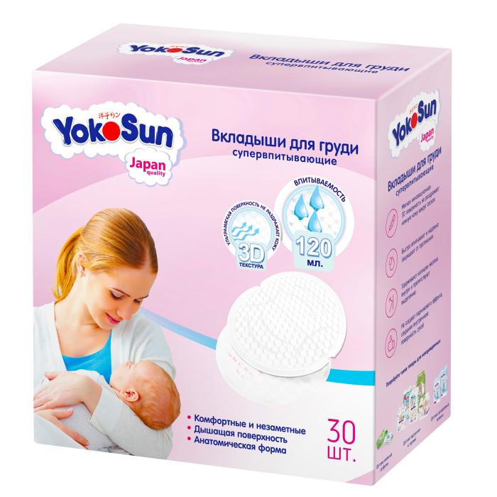 Гигиена для мамы YokoSun Вкладыши для груди 30 шт. гигиена для мамы hartmann вкладыши для кормящей мамы bel baby nursing pads 30 шт