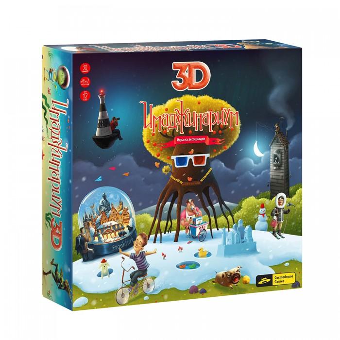 Имаджинариум Stupid Casual Настольная игра 3DStupid Casual Настольная игра 3DИмаджинариум Stupid Casual 10934 Настольная игра 3D.  Имаджинариум 3D - это очень красивая и завораживающая настольная игра в ассоциации. Современное инновационное оформление игры в 3D формате добавляет особый антураж, объемные картинки добавляют игре реалистичности. Суть игры не изменилась: вы загадываете ассоциации, глядя на фантазийные картинки, и пытаетесь понять, какую картинку загадал ваш друг. Забавные иллюстрации позволяют придумывать сразу несколько ассоциаций, а значит - каждый раз игра будет идти по-новому.  Меняйте правила игры как угодно, а когда вы изучите карты в колоде слишком хорошо, и вам захочется чего-то нового, вы сможете приобрести дополнительные наборы карт для Имаджинариума, использовать карты из других игр в ассоциации и даже нарисовать эти карты самостоятельно. Комплект игры включает:  игровое поле   больших карт с загадочными рисунками  7 разноцветных специально обученных летающих слонов  49 жетонов с номерами по 7 штук каждого цвета  7 пар 3D очков  подробные правила игры на русском языке.<br>