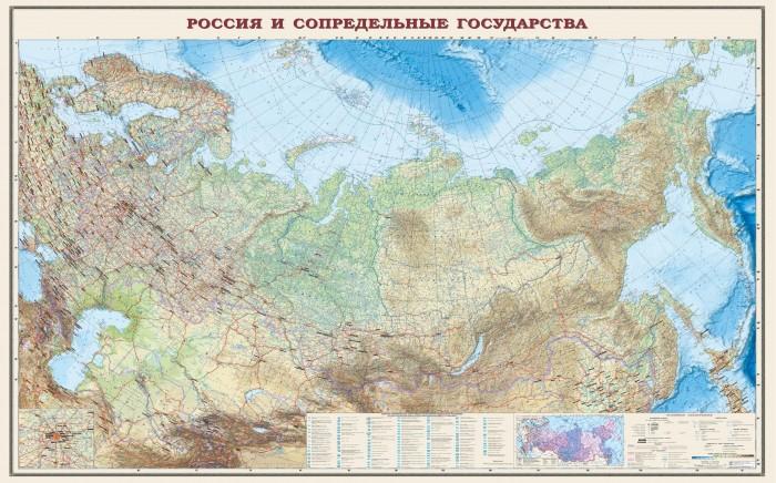 Ди Эм Би Карта Россия и сопредельные государства в картонном тубусе