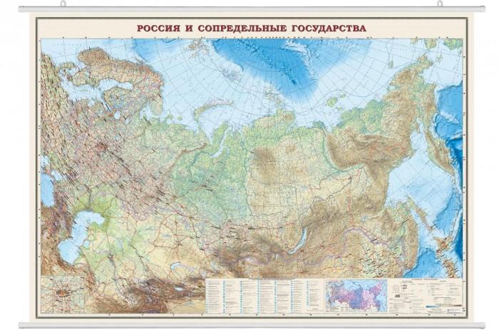 Ди Эм Би Карта Россия и сопредельные государства на рейках в картонном тубусе