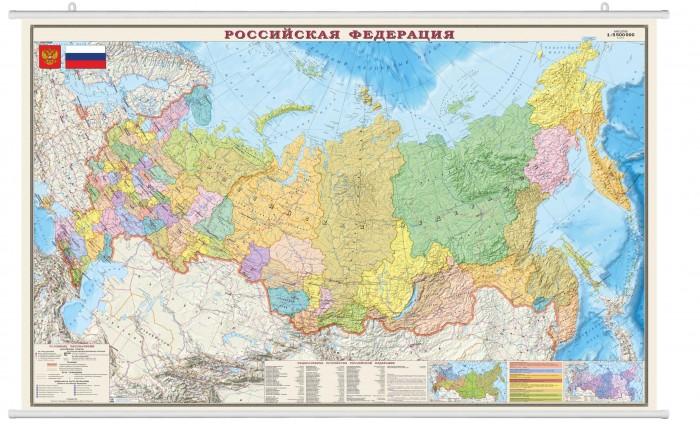 Купить Ди Эм Би Карта Российской Федерации Политико-административная на рейках в пластиковом тубусе 1:5,5М в интернет магазине. Цены, фото, описания, характеристики, отзывы, обзоры