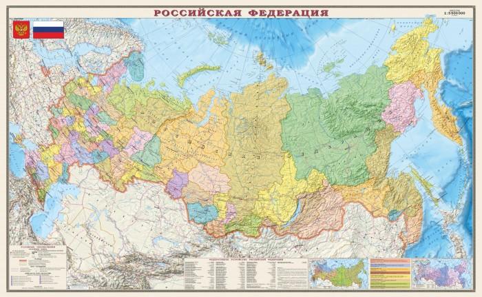Ди Эм Би Карта Российской Федерации Политико-административная ламинированная в картонном тубусе 1:5,5М