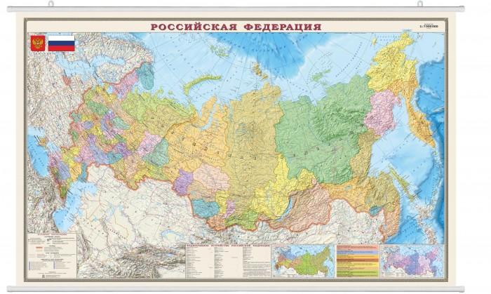 Ди Эм Би Карта Российской Федерации Политико-административная ламинированная на рейках в пластиковом тубусе 1:7М