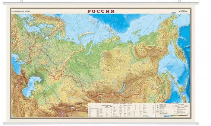 Ди Эм Би Карта Россия Физическая ламинированная на рейках в пластиковом тубусе 1:7М