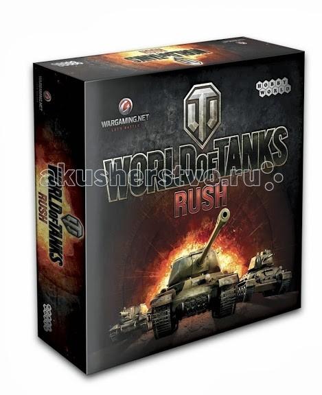 Настольные игры Hobby World Настольная игра World of Tanks: Rush настольная игра hobby world hobby world настольная игра world of tanks rush